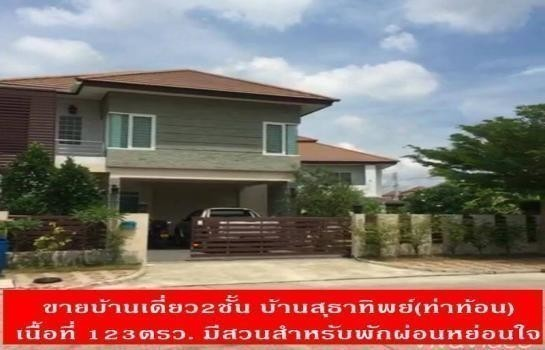 For Sale 3 Beds 一戸建て in Bang Klam, Songkhla, Thailand | Ref. TH-WWEPJMXG