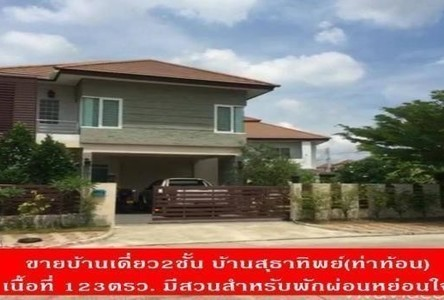 For Sale 3 Beds 一戸建て in Bang Klam, Songkhla, Thailand