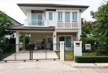 For Sale 3 Beds 一戸建て in Khan Na Yao, Bangkok, Thailand