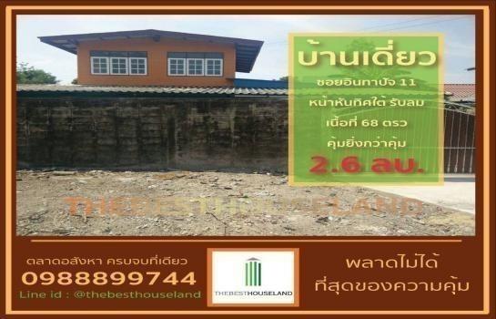 For Sale 3 Beds House in Bang Khae, Bangkok, Thailand | Ref. TH-XHGAEVQK