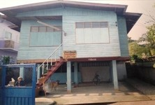 For Sale 2 Beds 一戸建て in Phan, Chiang Rai, Thailand