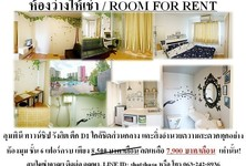 For Sale or Rent 1 Bed Condo in Thanyaburi, Pathum Thani, Thailand
