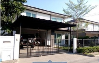 Located in the same area - Pathum Wan, Bangkok