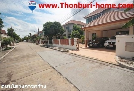 For Sale 4 Beds 一戸建て in Chom Thong, Bangkok, Thailand
