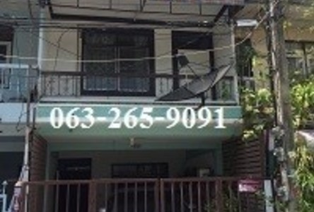 Продажа: Таунхаус с 2 спальнями в районе Phra Khanong, Bangkok, Таиланд