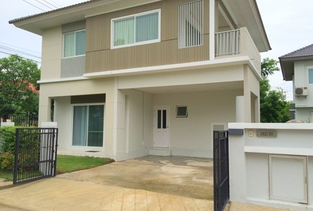 For Sale 3 Beds House in Min Buri, Bangkok, Thailand