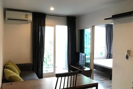 ขาย หรือ เช่า คอนโด 1 ห้องนอน จตุจักร กรุงเทพฯ