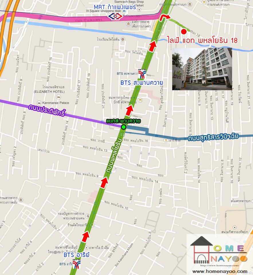 Life @ Phahon 18 - For Sale Condo 30.5 sqm Near MRT Kamphaeng Phet, Bangkok, Thailand | Ref. TH-BERICJVM