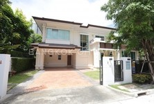 For Sale 5 Beds 一戸建て in Mueang Nonthaburi, Nonthaburi, Thailand