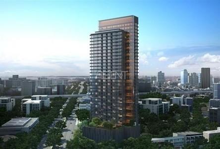 Продажа: Кондо c 1 спальней возле станции MRT Hua Lamphong, Bangkok, Таиланд