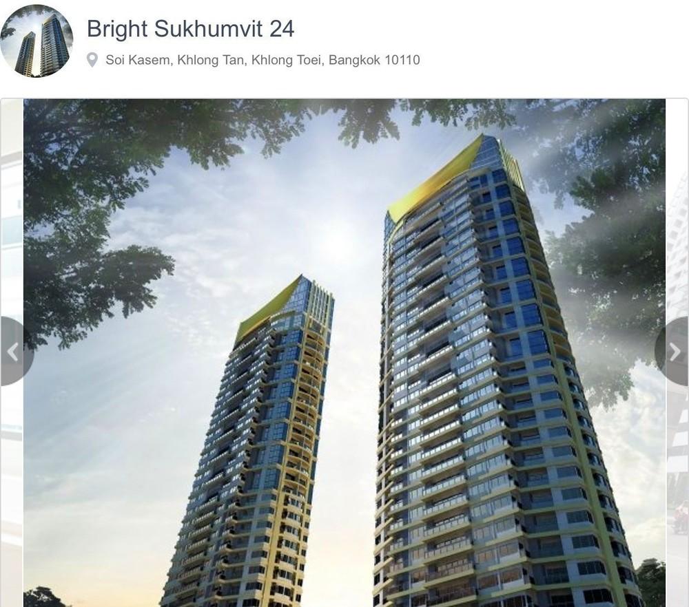 Bright Sukhumvit 24 - For Sale 3 Beds コンド in Khlong Toei, Bangkok, Thailand | Ref. TH-BIKQWEVN