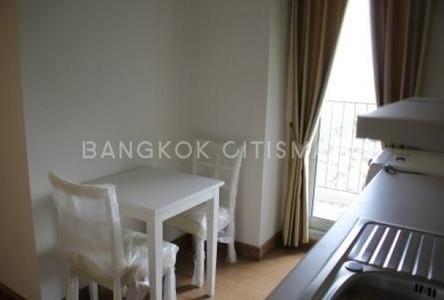 For Sale 1 Bed Condo in Rat Burana, Bangkok, Thailand