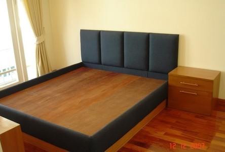 For Sale 4 Beds Condo in Bangkok, Central, Thailand