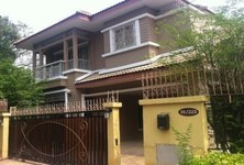 For Sale 2 Beds 一戸建て in Khlong Luang, Pathum Thani, Thailand