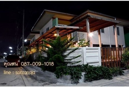 For Sale 2 Beds Townhouse in Phutthamonthon, Nakhon Pathom, Thailand