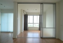 For Sale 1 Bed 一戸建て in Pak Kret, Nonthaburi, Thailand