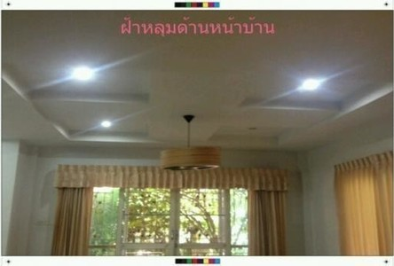 For Sale 3 Beds House in Nong Khaem, Bangkok, Thailand