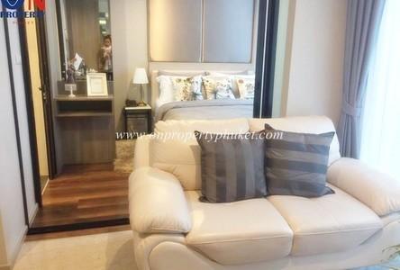 For Rent Condo 26 sqm in Thalang, Phuket, Thailand