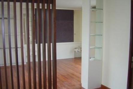 В аренду: Дом с 2 спальнями в районе Bangkok, Central, Таиланд