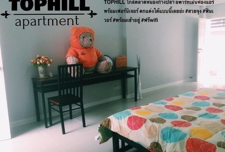For Rent 1 Bed House in Si Racha, Chonburi, Thailand