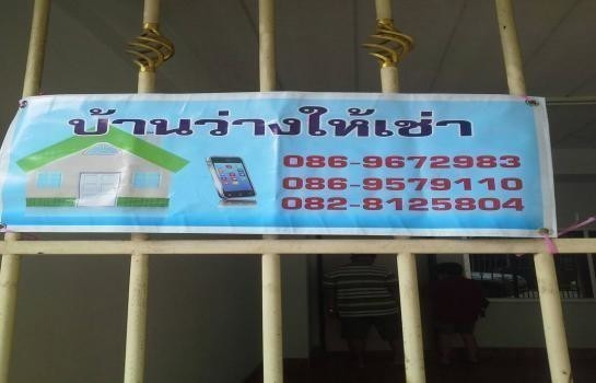 For Rent 2 Beds タウンハウス in Hat Yai, Songkhla, Thailand | Ref. TH-OEQXLXWE