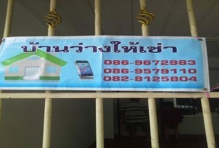 For Rent 2 Beds Townhouse in Hat Yai, Songkhla, Thailand