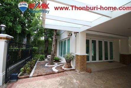 ขาย บ้านเดี่ยว 3 ห้องนอน ประเวศ กรุงเทพฯ