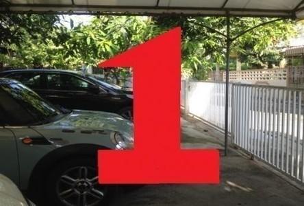 For Sale 4 Beds 一戸建て in Wang Thonglang, Bangkok, Thailand