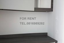 For Rent 1 Bed コンド in Bang Khen, Bangkok, Thailand