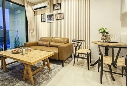 Продажа: Кондо 26 кв.м. в районе Sattahip, Chonburi, Таиланд