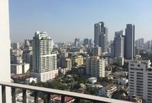 For Sale Condo 33 sqm Near MRT Sukhumvit, Bangkok, Thailand