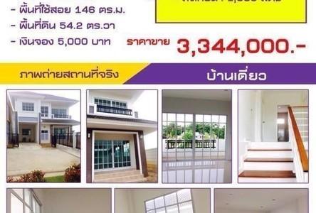 Продажа: Дом с 3 спальнями в районе Mueang Nakhon Pathom, Nakhon Pathom, Таиланд