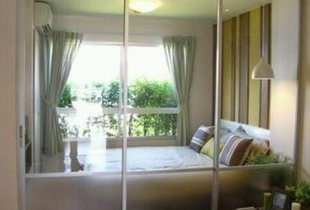 Продажа: Кондо c 1 спальней в районе Lat Krabang, Bangkok, Таиланд