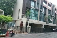 ขาย ทาวน์เฮ้าส์ 3 ห้องนอน คลองเตย กรุงเทพฯ