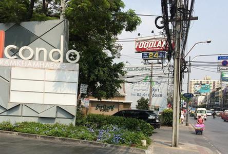 For Sale 1 Bed コンド in Bang Kapi, Bangkok, Thailand