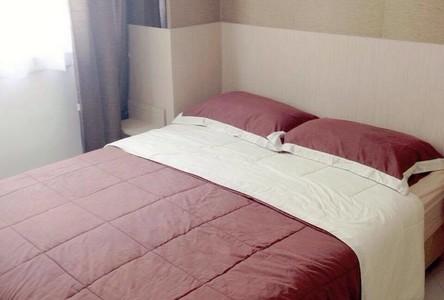 ให้เช่า คอนโด 2 ห้องนอน บางละมุง ชลบุรี