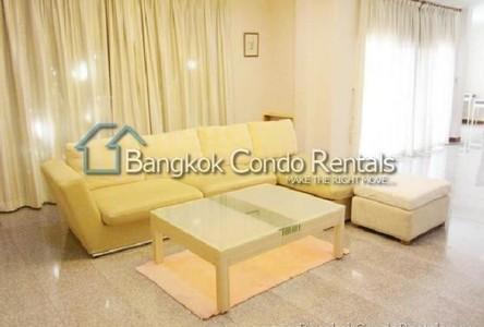 В аренду: Дом с 2 спальнями в районе Bang Na, Bangkok, Таиланд