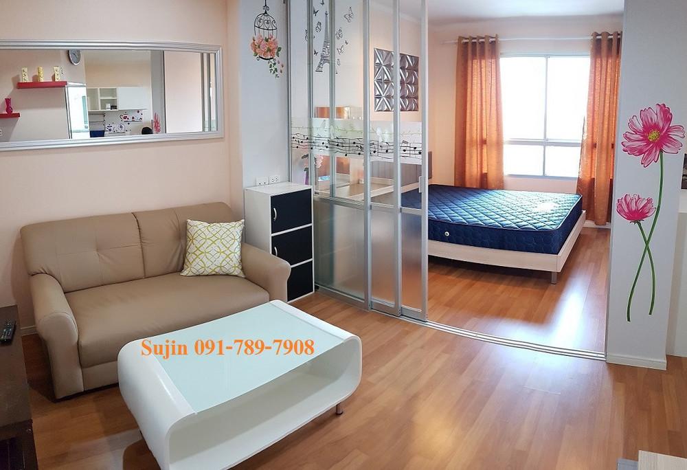 Lumpini Place Suksawat - Rama 2 - For Sale 1 Bed コンド in Chom Thong, Bangkok, Thailand | Ref. TH-DHBWNILK