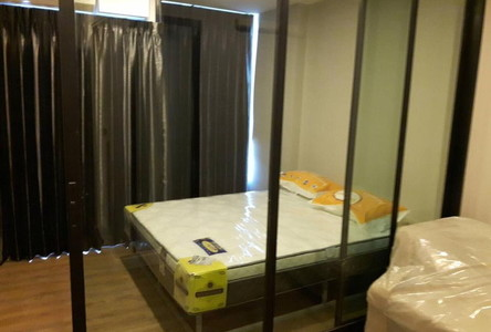 For Rent Condo 22.99 sqm in Min Buri, Bangkok, Thailand