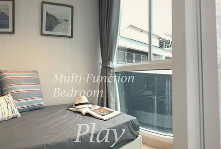 For Sale or Rent 1 Bed Condo in Huai Khwang, Bangkok, Thailand