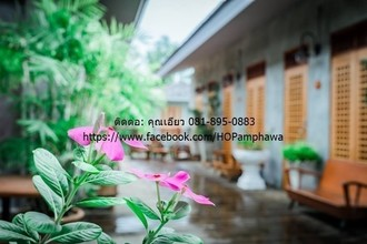 Located in the same area - Amphawa, Samut Songkhram