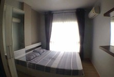 For Sale 1 Bed コンド in Lam Luk Ka, Pathum Thani, Thailand
