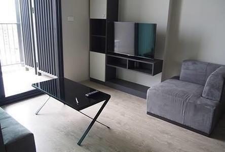 В аренду: Кондо с 2 спальнями в районе Южная Паттайя, Паттайя, Таиланд