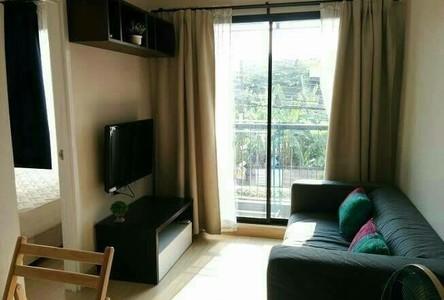 For Sale or Rent Condo 28 sqm in Mueang Nonthaburi, Nonthaburi, Thailand