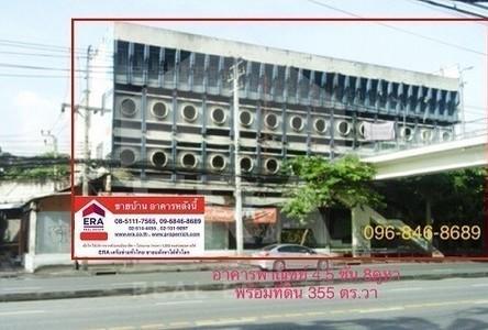 For Sale 8 Beds Townhouse in Bang Kapi, Bangkok, Thailand