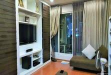 For Sale 2 Beds コンド Near BTS Chit Lom, Bangkok, Thailand