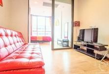 For Rent Condo 31 sqm Near BTS Nana, Bangkok, Thailand