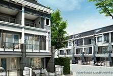 В аренду: Таунхаус с 3 спальнями в районе Bang Kapi, Bangkok, Таиланд