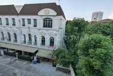 Продажа: Таунхаус с 3 спальнями в районе Yan Nawa, Bangkok, Таиланд