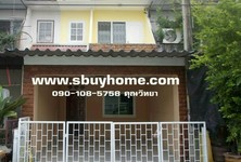 For Sale 2 Beds Townhouse in Pak Kret, Nonthaburi, Thailand